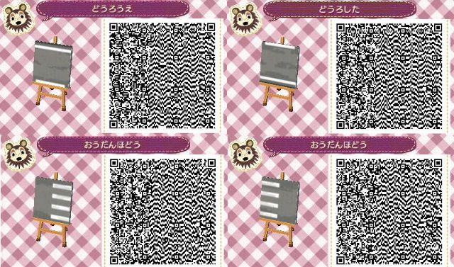 Animal Crossing New Leaf Qr Code Paths Pattern Qr Codes Animal