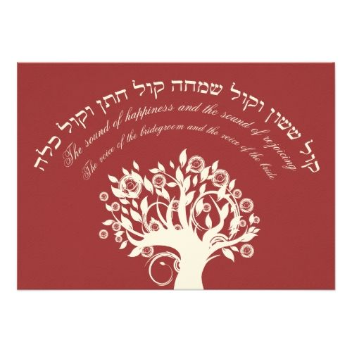 Jewish Wedding Invitations Kol Sasson Hebrew Red Card