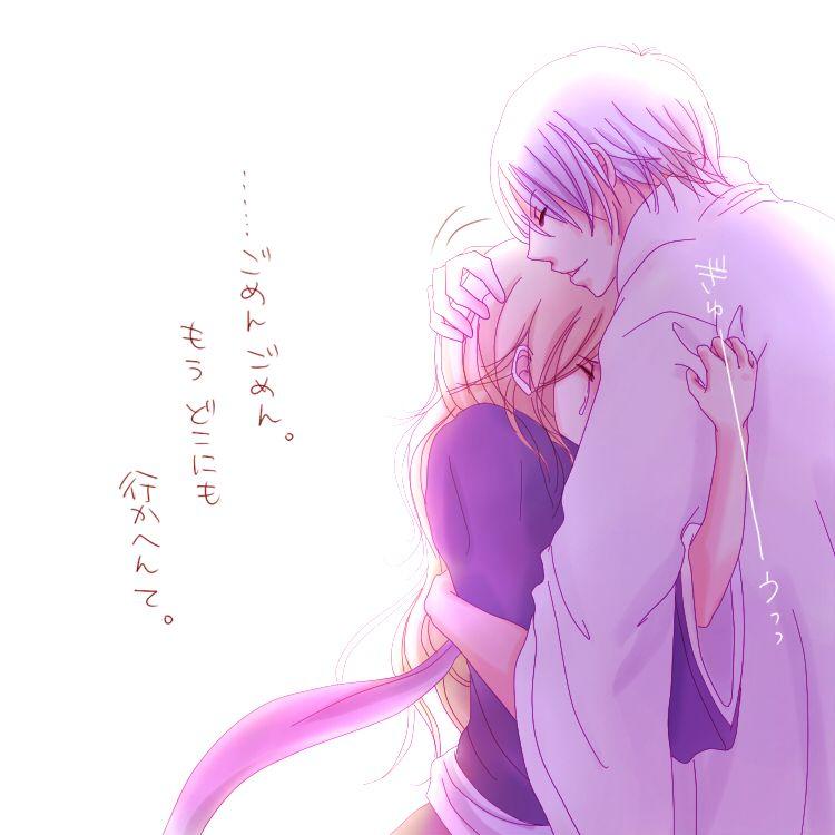 gin ichimaru and rangiku relationship counseling