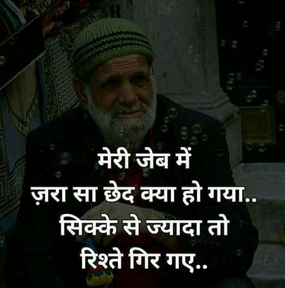 Pin By Suresh Dhawan On Quotes