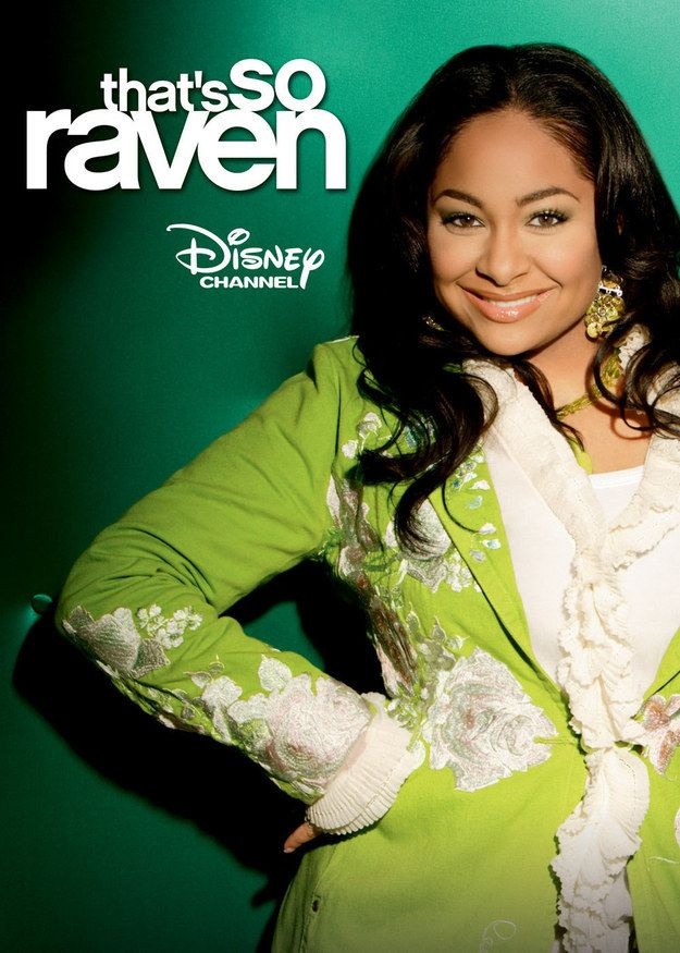 Do You Know When These Disney Channel Shows Premiered Disney
