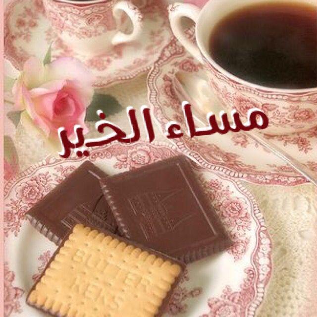 مساء الخير Chocolate Chocolate Fondue Desserts