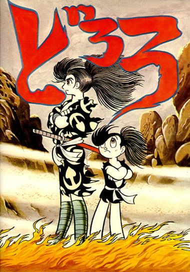dororo osamu tezuka vintage manga pinterest manga
