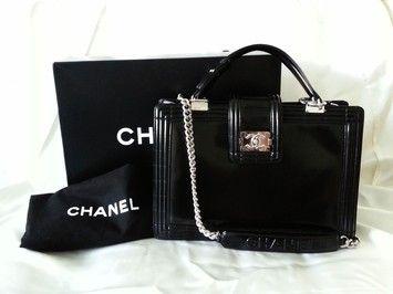 Chanel Leboy Le Boy Shoulder Bag