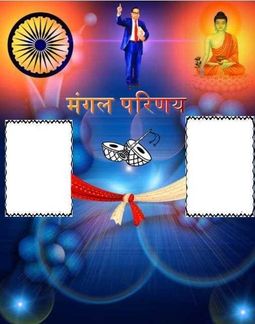 Lagna Patrika Format Marathi Download Wedding Invitation Format Hindu Wedding Invitation Cards Engagement Invitation Cards