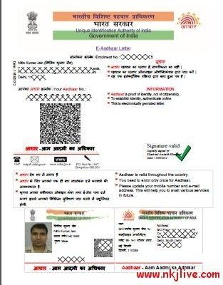Print Your Aadhaar Cards Now Cards Digital India Print