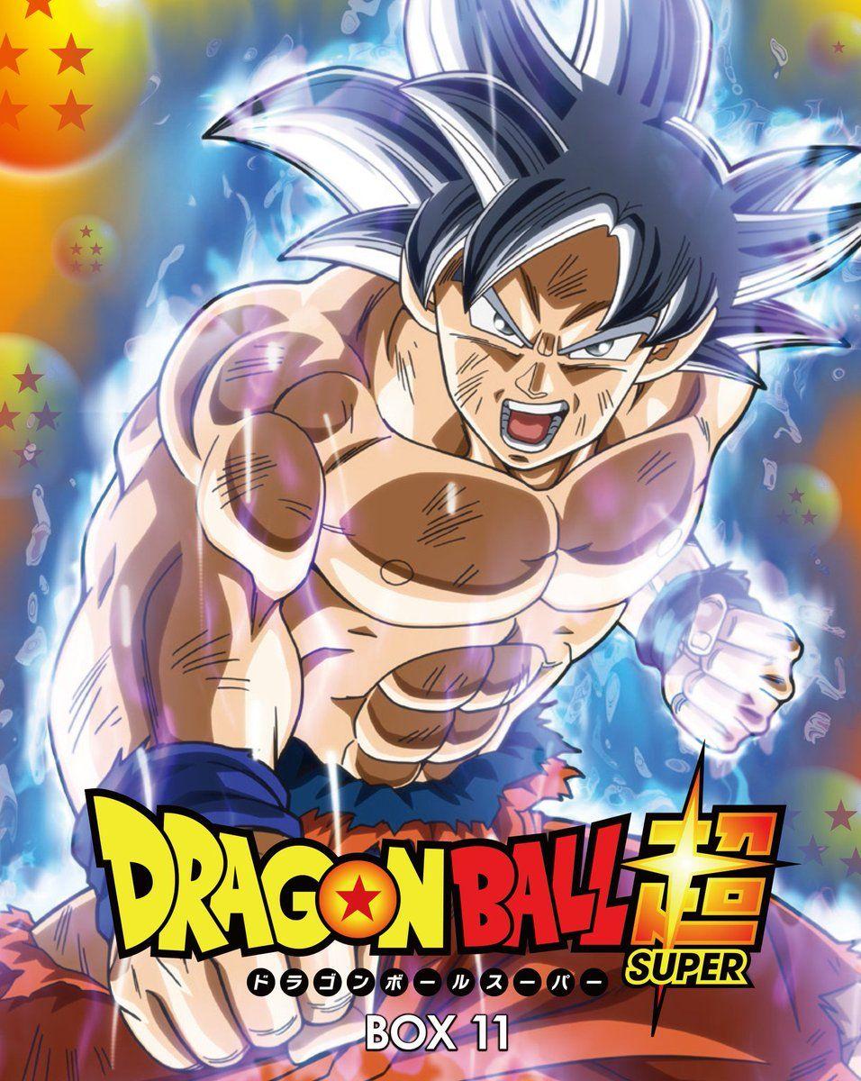 Dragon Ball Super Broly Poster 2018 Anime dragon ball