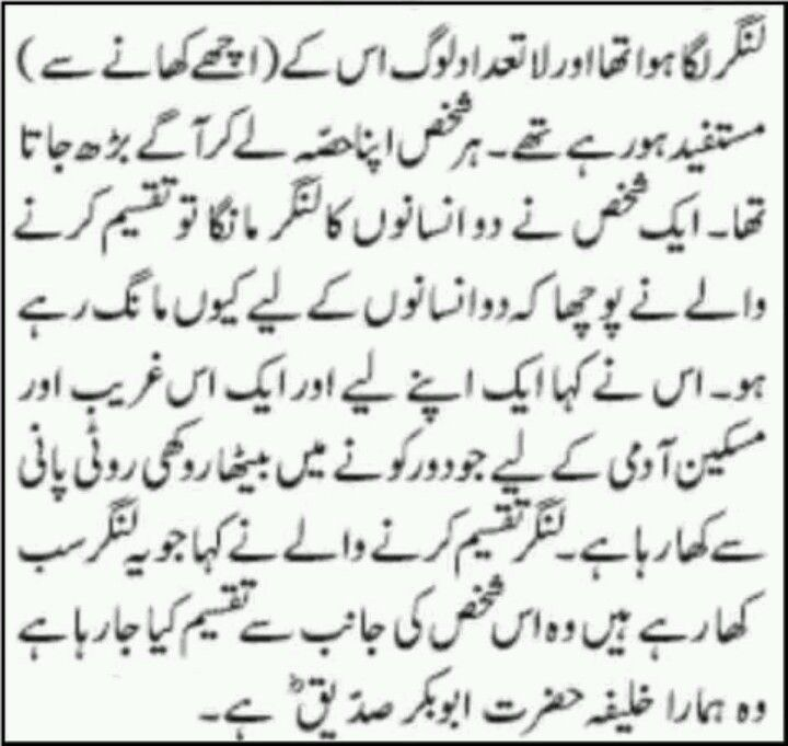 Pin by Mohammad Ali (Entrepreneur) on Madina PROPHET ...