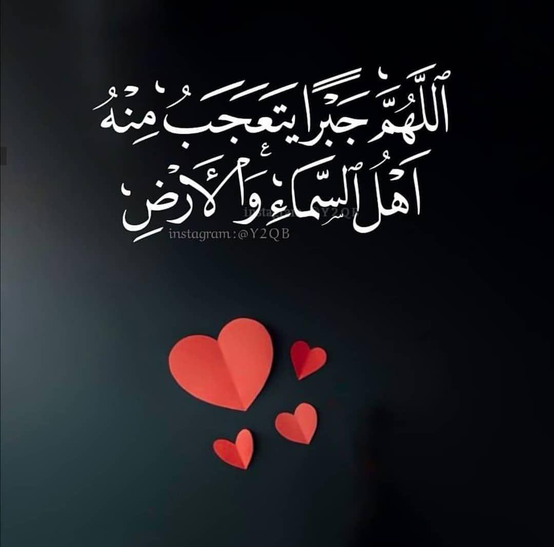 أدعية و أذكار تريح القلوب تقرب الى الله Calm Artwork Words Duaa Islam