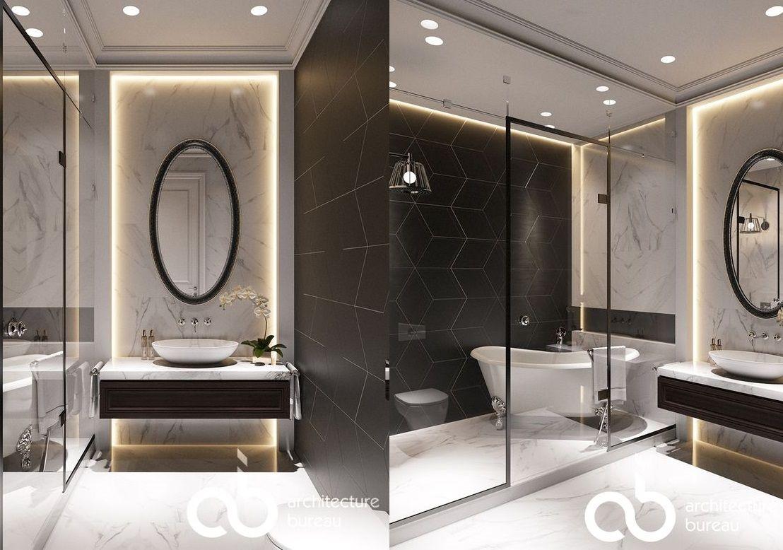 Jakie Oświetlenie Do łazienki Wybrać łazienka Bathroom