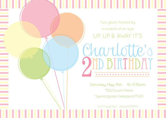 Balloon Birthday Party Invitation by papernplay on Etsy 1500