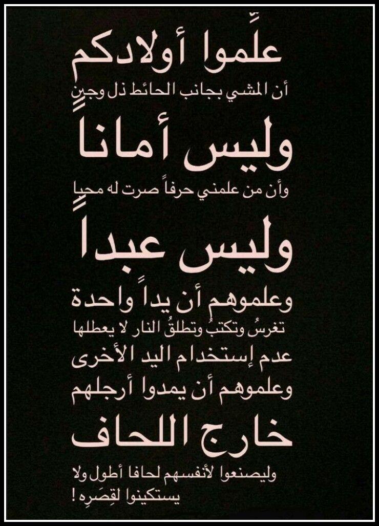 Pin By Mohammad Alsaleh On تصاميم إسلامية من تصميمي Islamic Art Words Quotes Chalkboard Quote Art Chalkboard Quotes