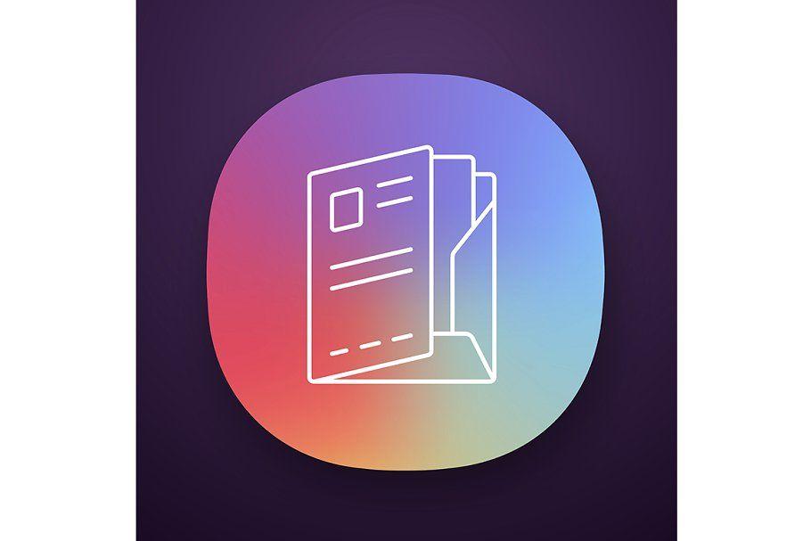 Document folder paper case app icon in 2020 app icon