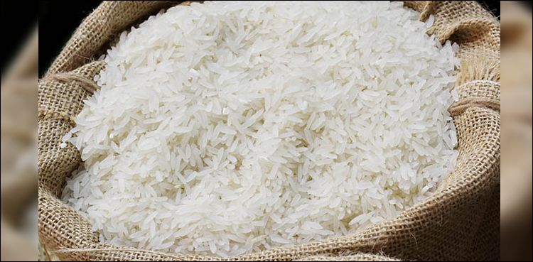 Qatar lifts ban on import of Pakistani rice | About-Today-News in