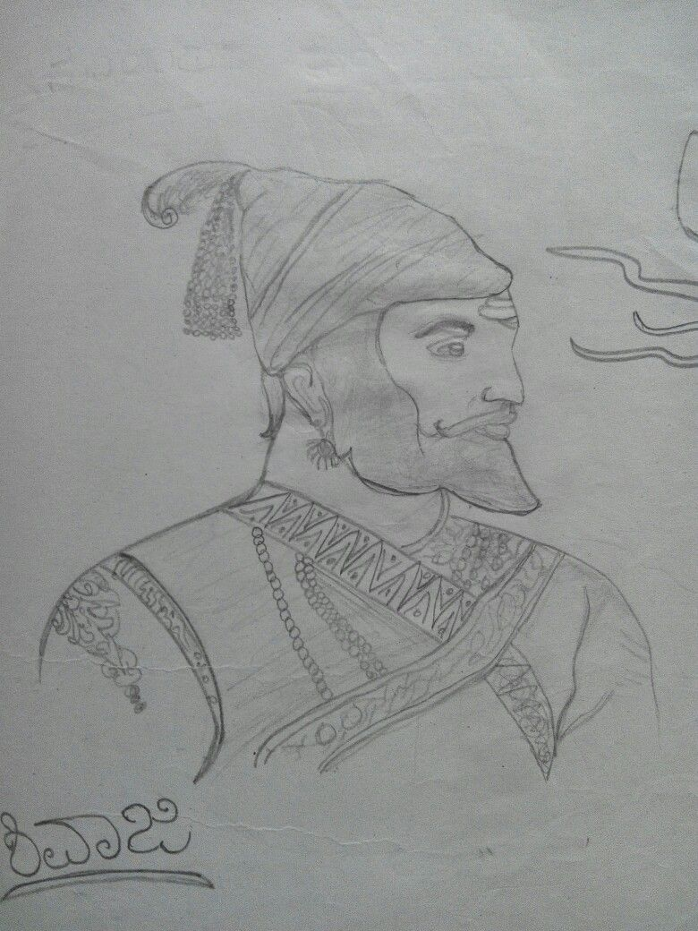 Chatrapati shivaji maharaj pencil drawing
