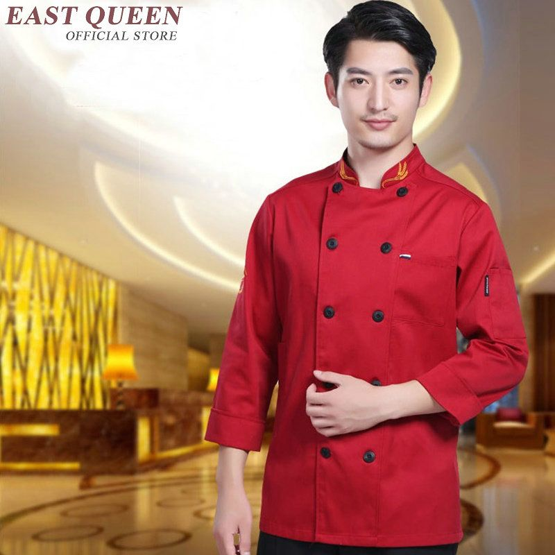 >> Click to Buy << Food service chef jacket chinese dragon cook clothes women men hotel kitchen chef uniform clothing restaurant uniforms  NN0130 W #Affiliate