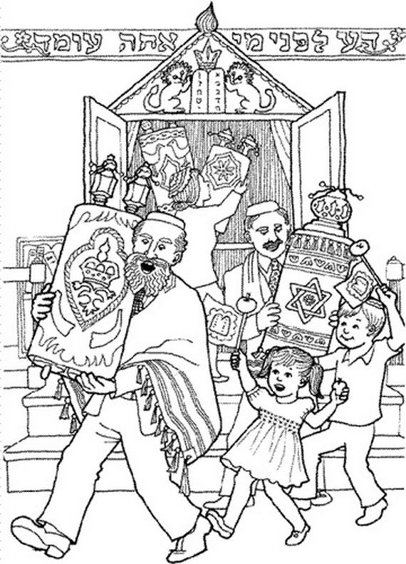 Jewish Coloring Pages for Kids Simchat Torah | Pinterest | Simchat ...