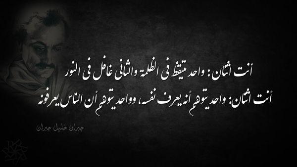 Arabic Quotes by Radia Dz, via Behance