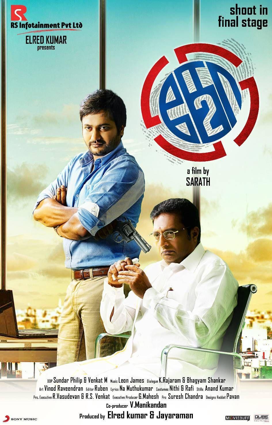 cube full movie in tamil