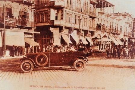 Beirut during the Declaration of the Lebanese Republic [1926] | Courtesy of Zamaan Art Gallery
