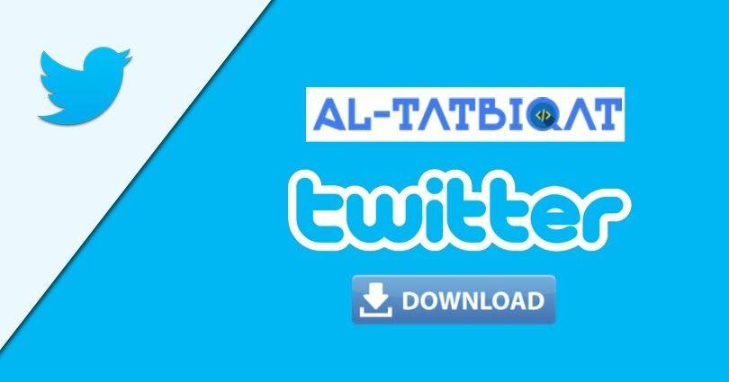 تحميل تطبيق تويتر بالعربي 2020 اخر اصدار السلام و عليكم و رحمة الله و بركاته متابعيموقع منبع التطبيقاتاليوم سنتحد Vimeo Logo Company Logo Tech Company Logos