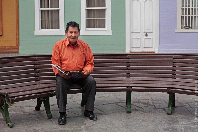 2012, Iquique