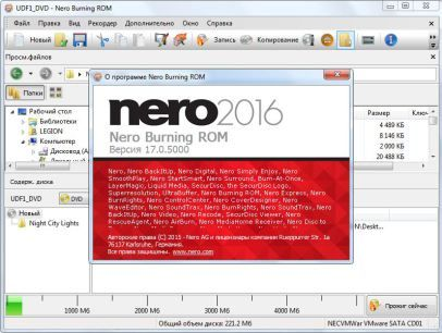 serial number nero video 2016