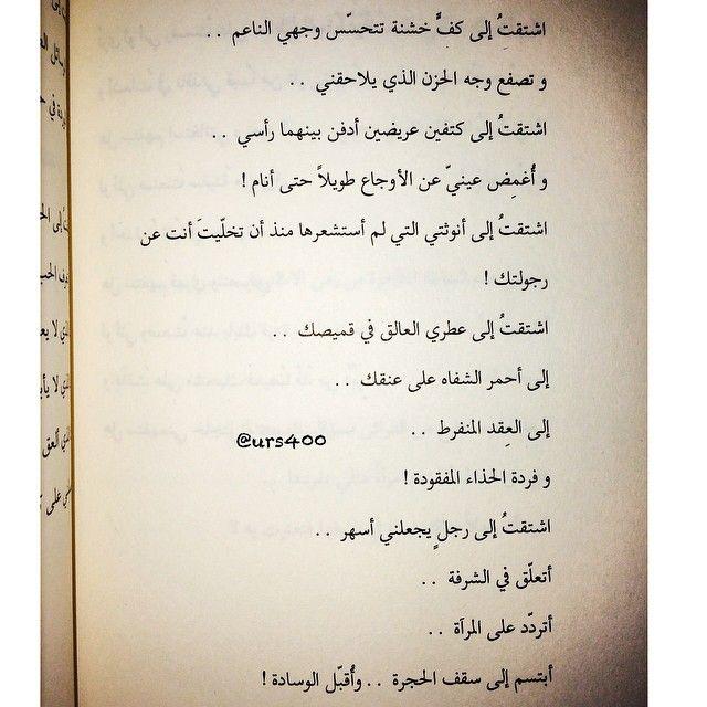 كتاب في كل قلب مقبرة ندى ناصر pdf
