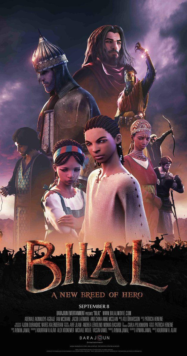 Pictures Photos From Bilal A New Breed Of Hero 2015 Imdb