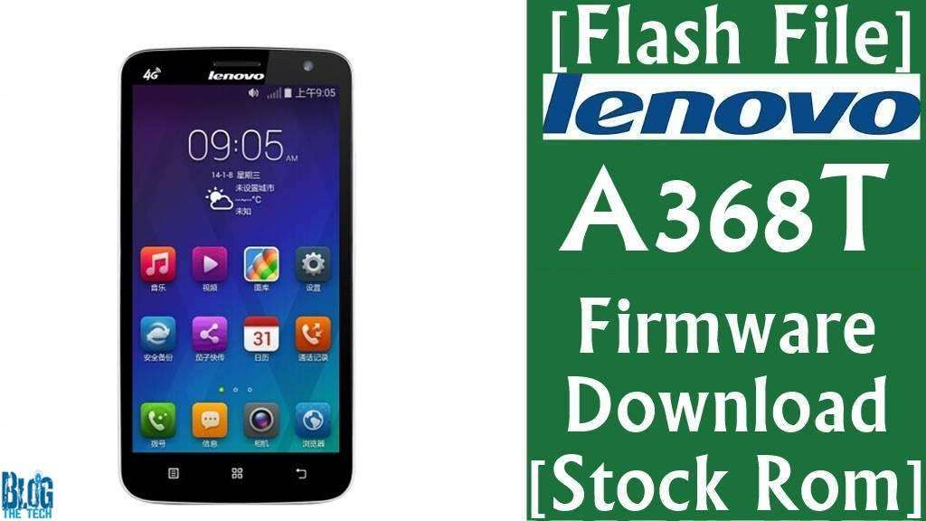 Flash File] Lenovo A368T Firmware Download [Stock Rom