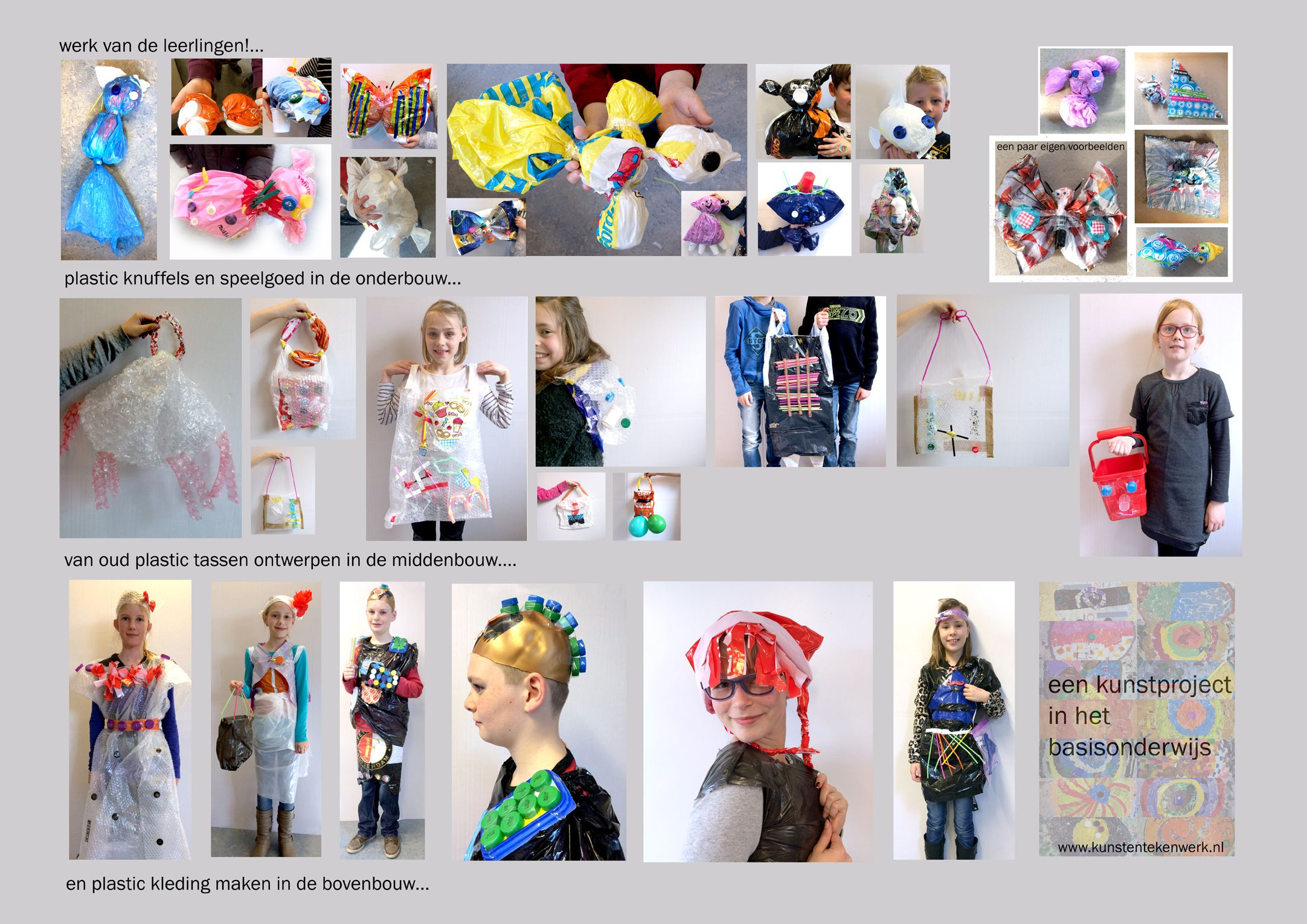 plastic knuffels, plastic tassen en kleding van plastic ontwerpen... Een verrassend kunstproject voor de onderbouw, middenbouw en bovenbouw van het basisonderwijs.