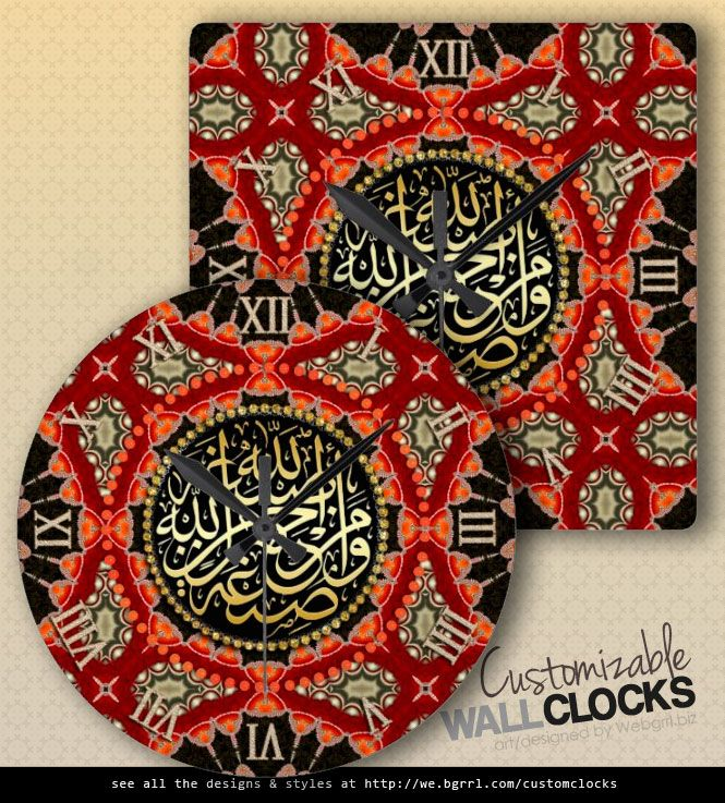 Orange Red Arabic Calligraphy Blessings Wall Clock
