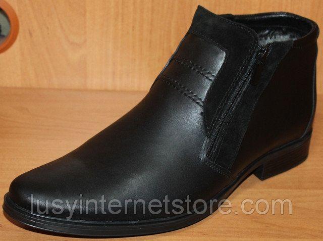005ace7c3 Мужские ботинки классика зима кожаные, мужская обувь зимняя от  производителя ОЛ8: продажа, цена в Харькове. ботинки мужские от