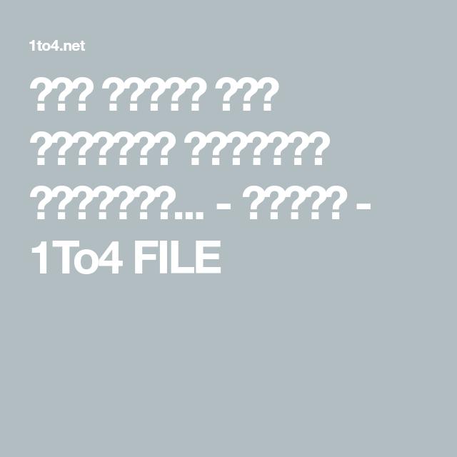 ملف أوراق عمل التربية الوطنية والحيات تحميل 1to4 File Tech Company Logos Workbook Math