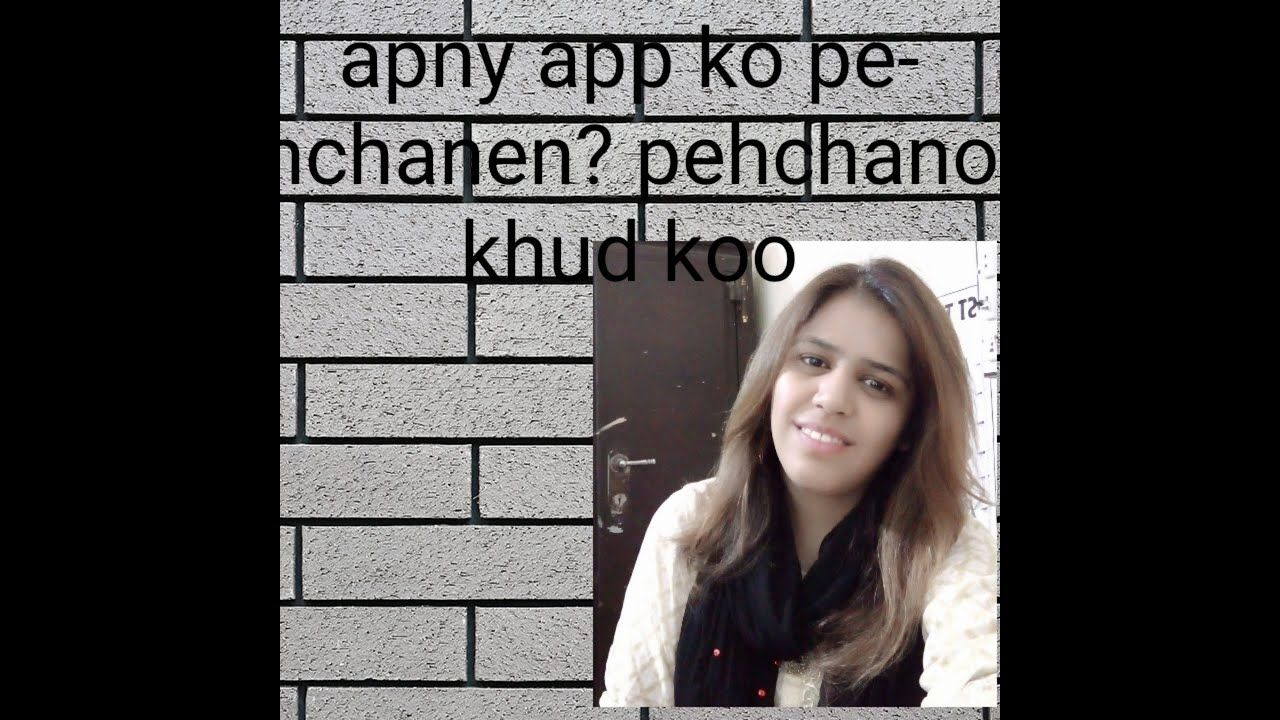 Apny Ap Kp Pehchanen Told You So Guidance Know Who You Are