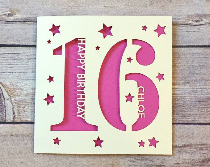 Personalised 16th Birthday Card Son 16th Card Daughter 16th Card