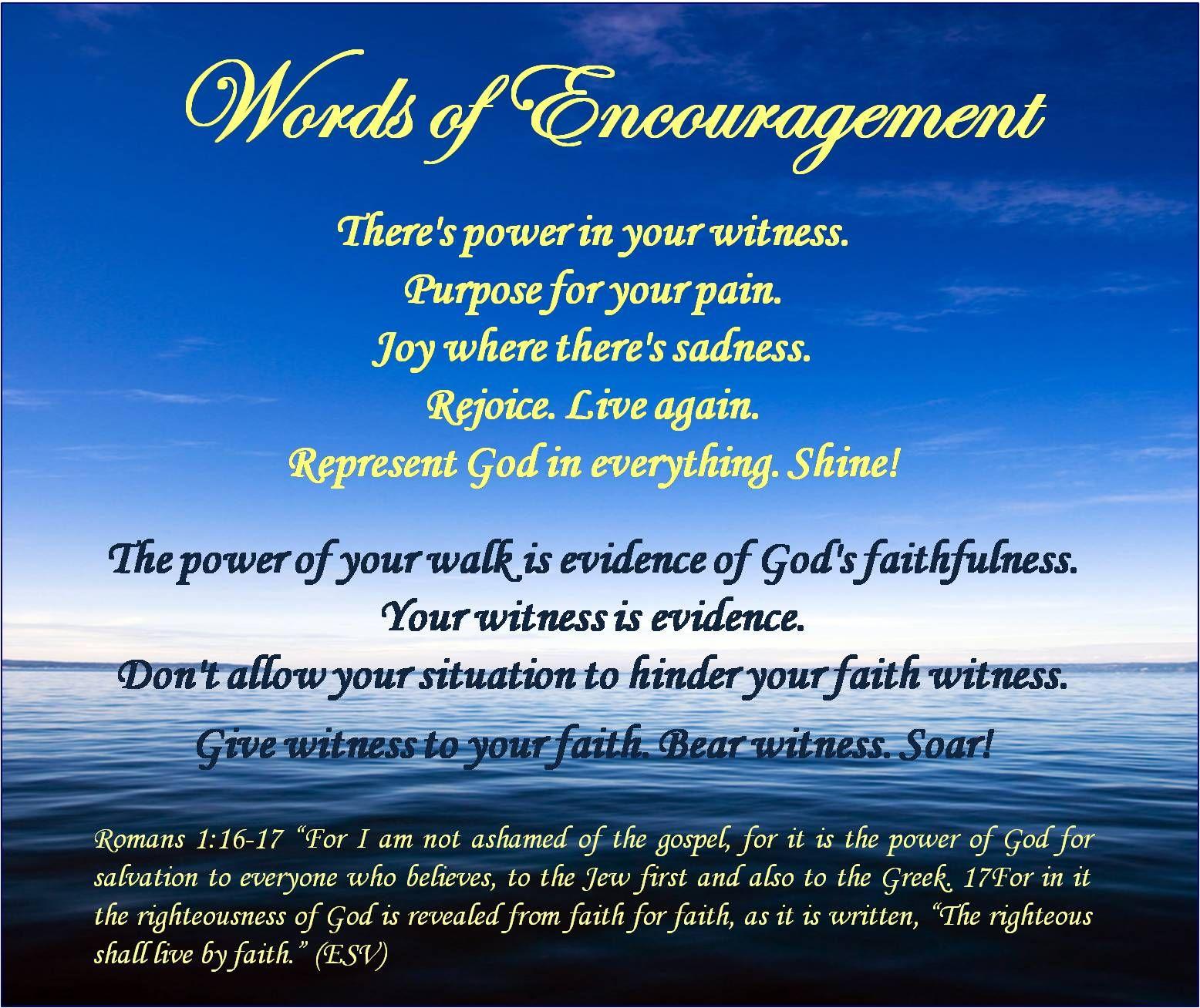Words Of Encouragement Encouragement Words