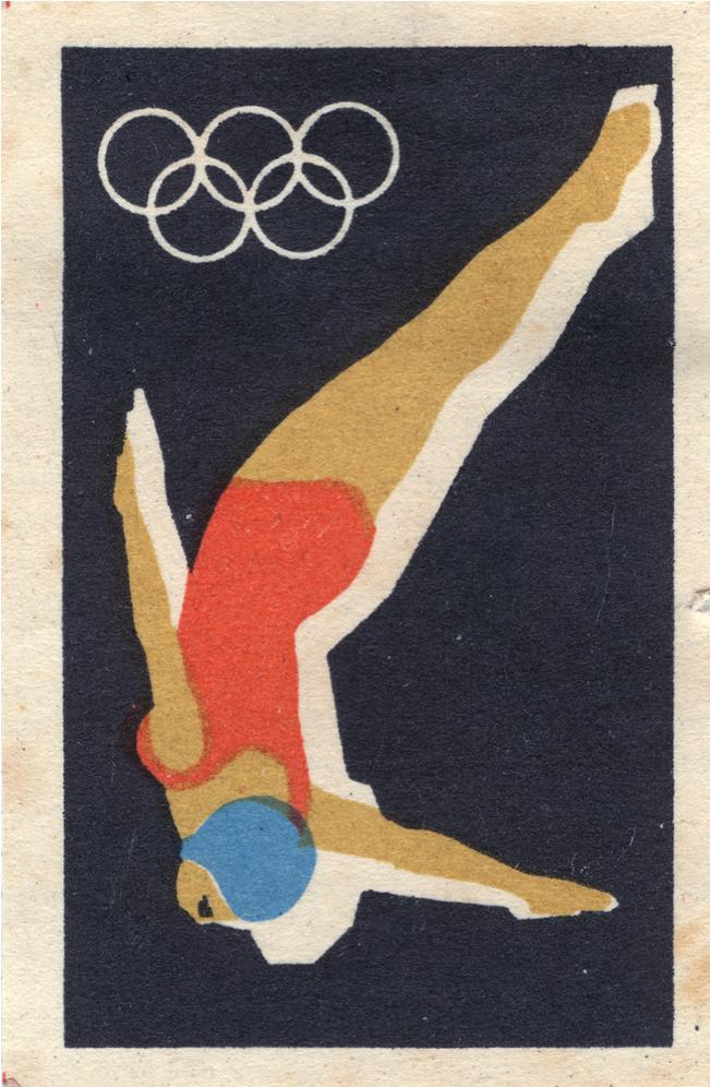 Retro Olympics.