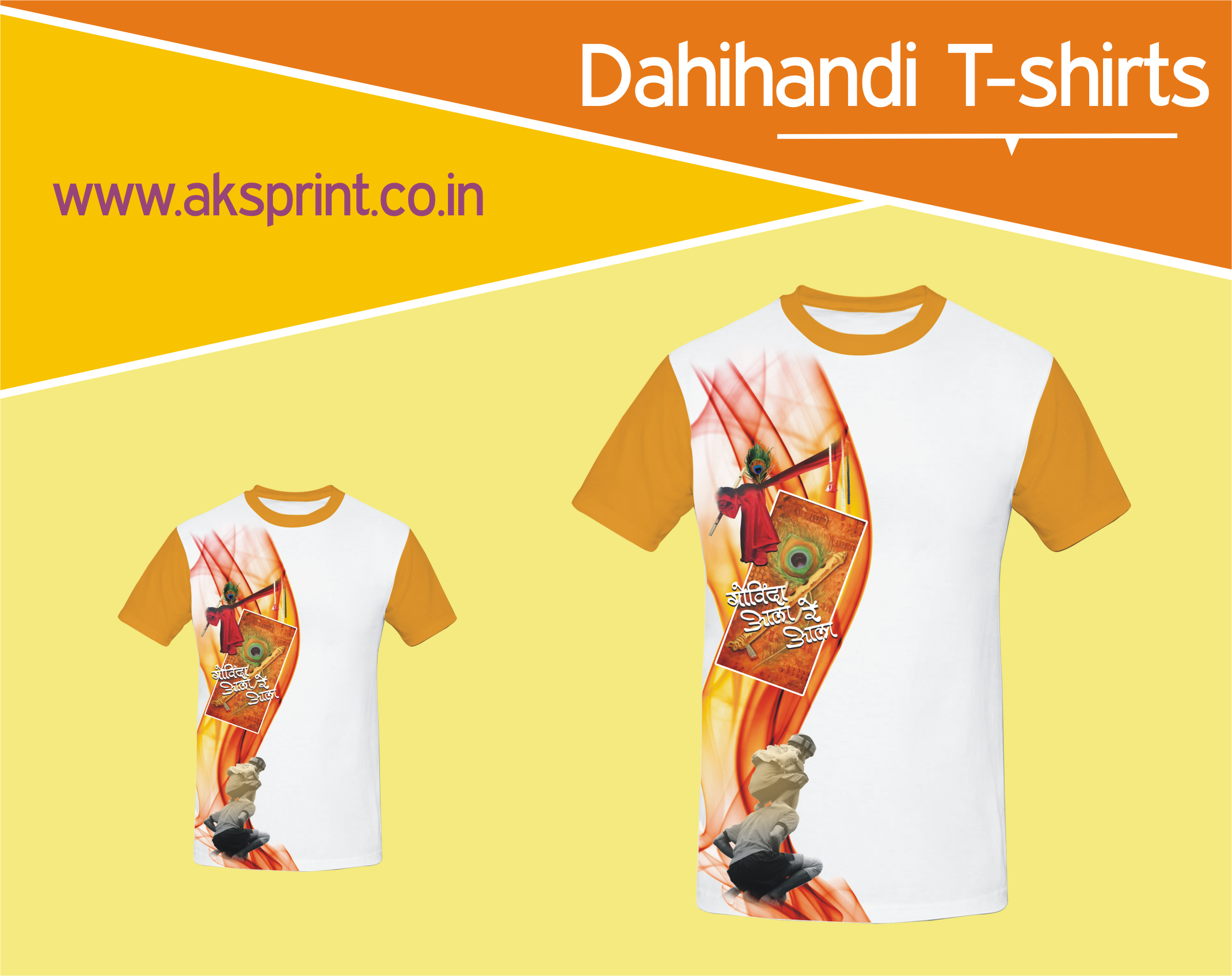 We at AKS print take your t-shirt printing design ideas and turn ...