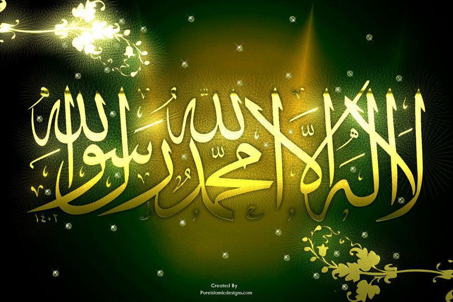 la ilaha illallah muhammadur rasulullah zafarheena allah sufi meditation allah wallpaper