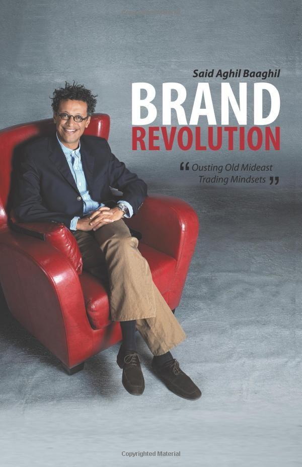 """Amazon.com: Brand Revolution: """"Ousting Old Mideast Trading Mindsets"""" (9781469732527): Said Aghil Baaghil: Books"""