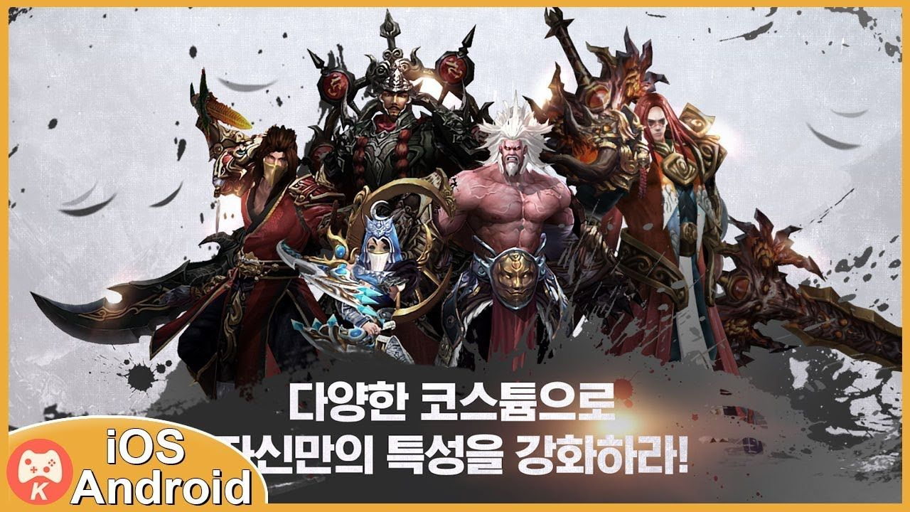 Frenzy mobile gameplay mmorpg ios android games