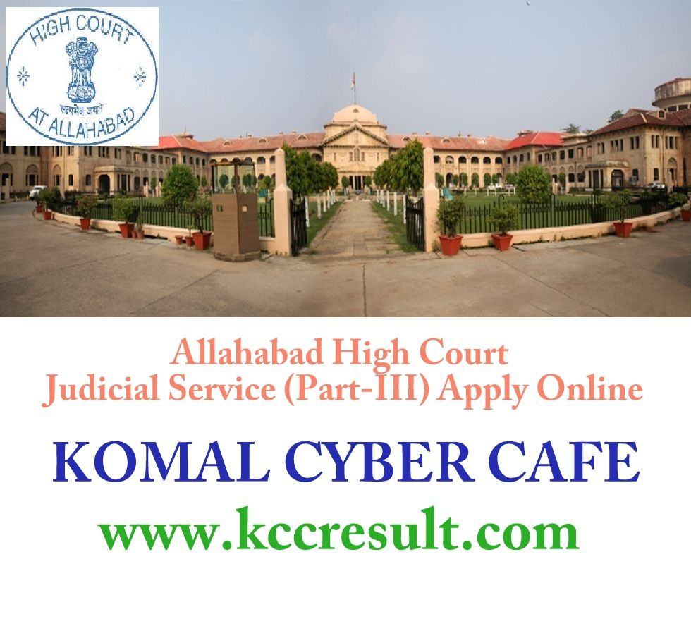 Allahabad High Court Judicial Service Part Iii Apply Online Judicial Cyber Cafe