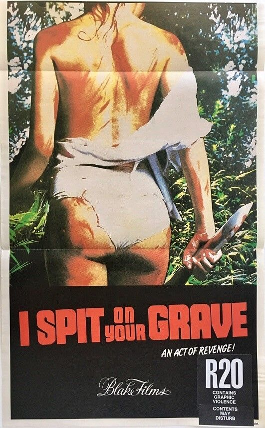 I Spit On Your Grave Collection
