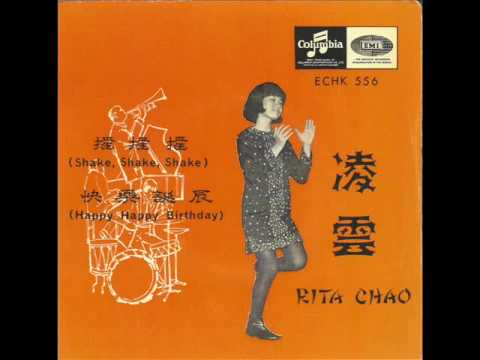 Rita Chao The Quests Crying In The Storm English Youtube Rita Chao Crying