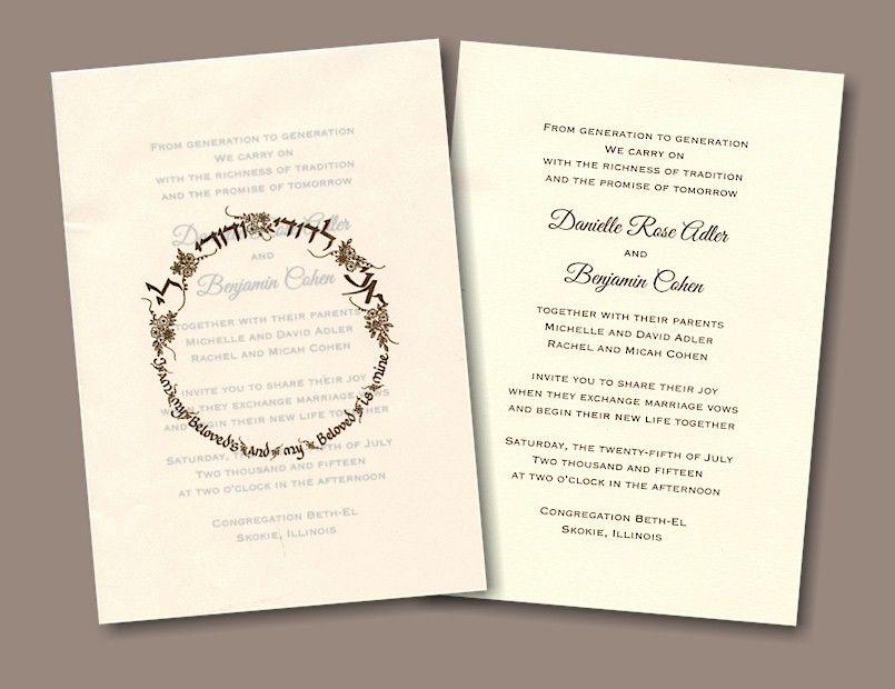 32 Awesome Orthodox Jewish Wedding Invitations Images