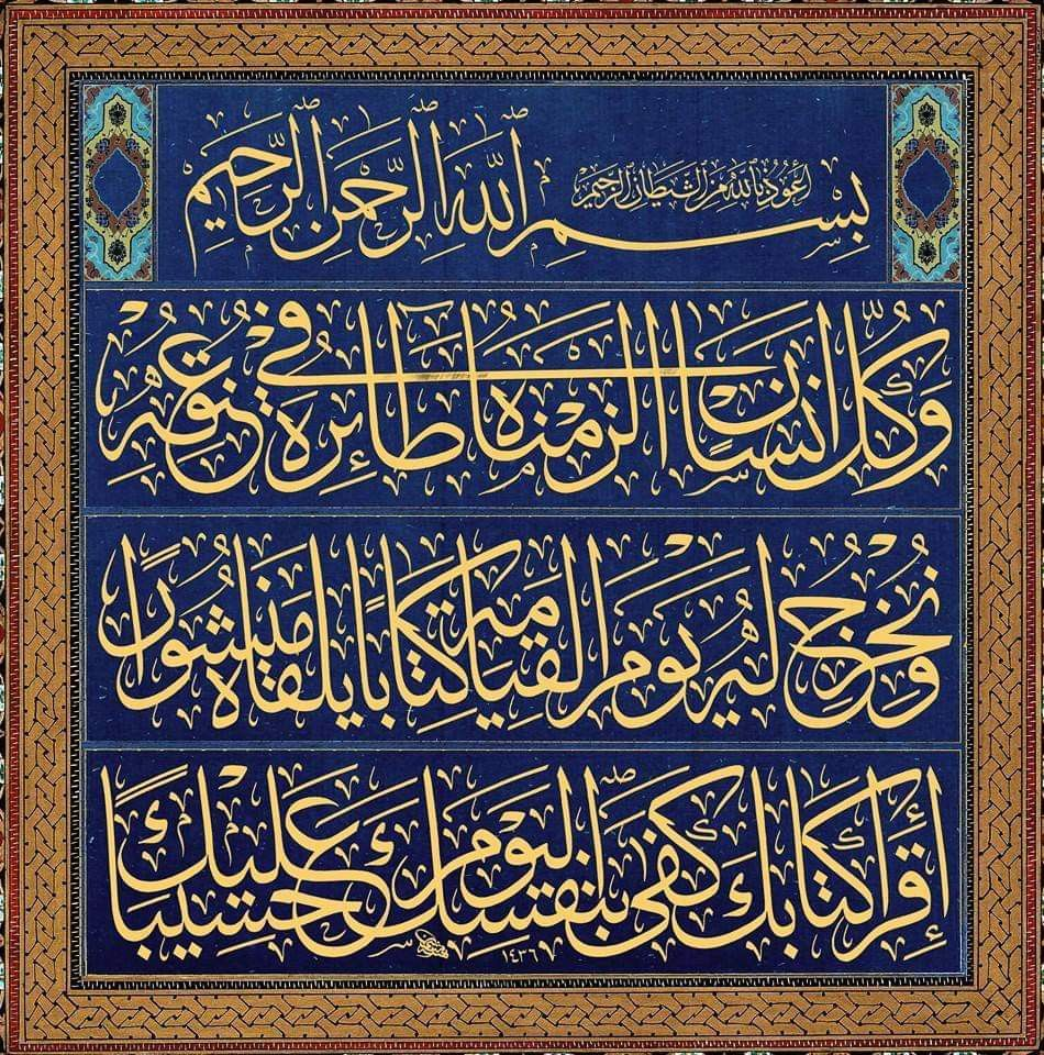Pin by ( نقاش الاحجار الكريمة ( سيد ف on و Islamic