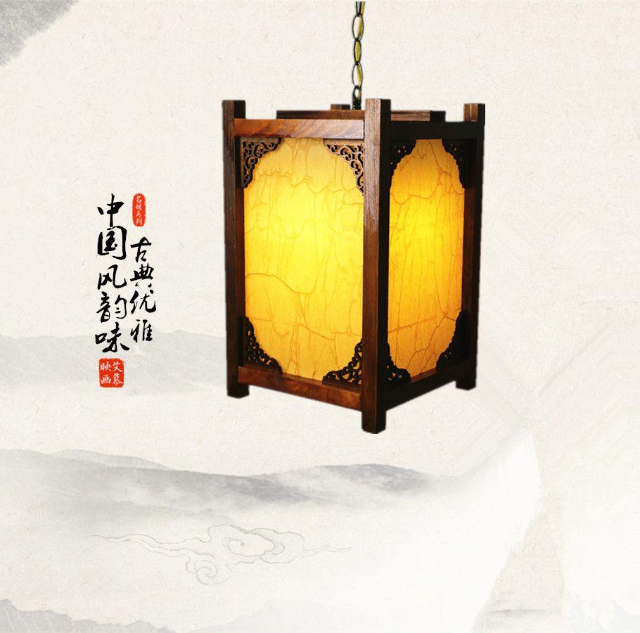 Chinese Lanterns Lamp Design Chinese Lanterns Lanterns