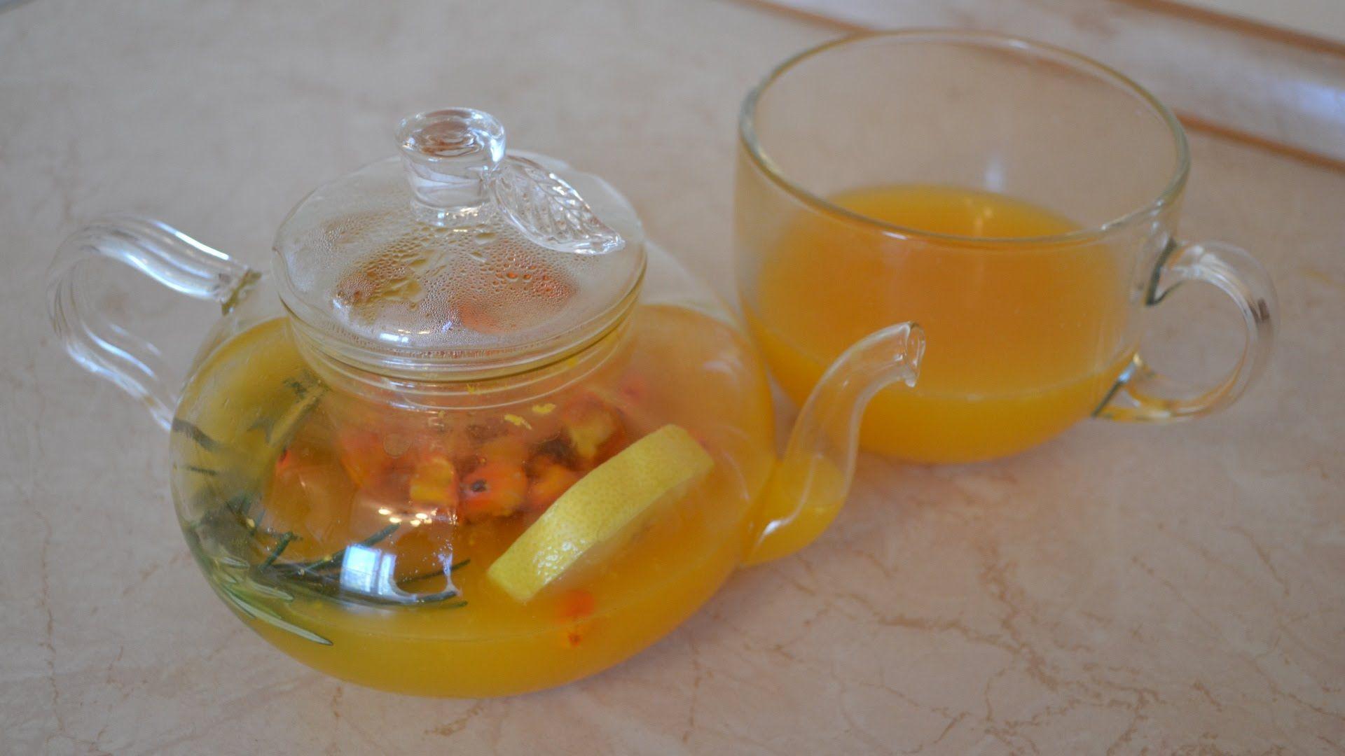 облепиховый чай показания