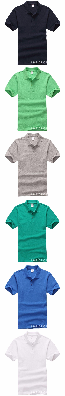 08e786e7 Mens Polo Shirts Size 3xl - DREAMWORKS